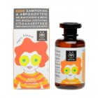 Apivita kids σαμπουάν και αφρόλουτρο με μανταρίνη και μέλι 250ml