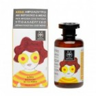 Apivita Kids αφρόλουτρο με βερίκοκο και μέλι 250ml